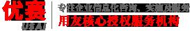 南京优赛科技有限公司 Logo